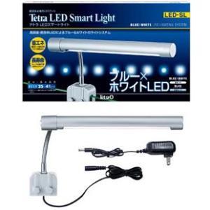 テトラ LEDスマートライト LED-SL aquabase