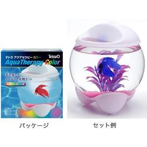 テトラ アクアセラピー カラー|aquabase