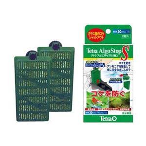 テトラ バイオバッグ アルゴストップ S 2個入 【特売】|aquabase