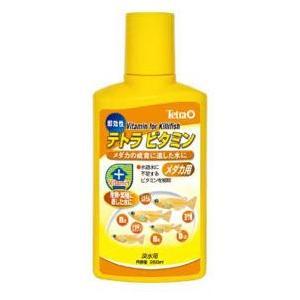 テトラ ビタミン メダカ用 250ml 【特売】|aquabase