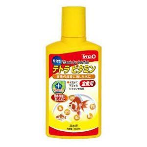 テトラ ビタミン 金魚用 250ml 【特売】 aquabase