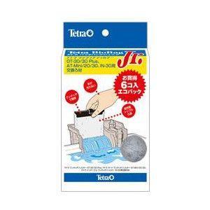 テトラ バイオバッグジュニア お買い得 6個セット 【特売】|aquabase