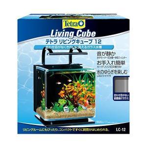 テトラ リビングキューブ 12|aquabase