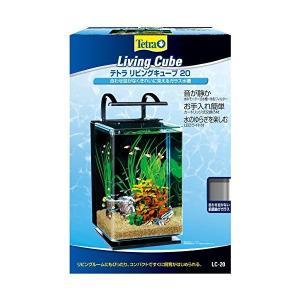 テトラ リビングキューブ 20|aquabase