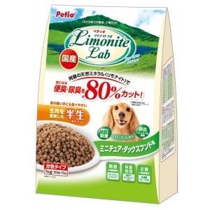 リモナイトラボ ミニチュア・ダックスフンド用 1kg 【特売】|aquabase
