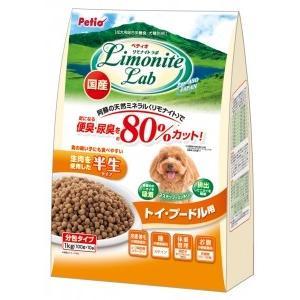 リモナイトラボ トイ・プードル用 1kg 【特売】|aquabase