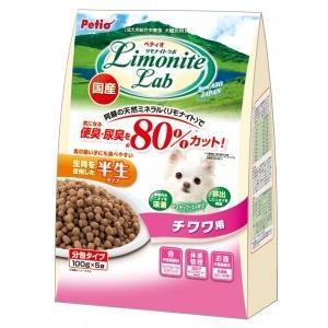 リモナイトラボ チワワ用 500g 【特売】|aquabase