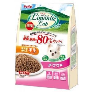 リモナイトラボ チワワ用 1kg 【特売】|aquabase