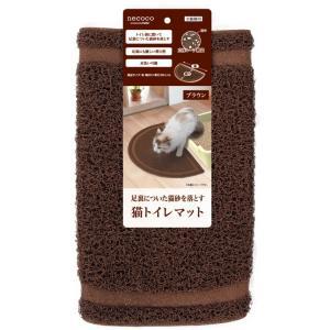 ヤマヒサ necoco 猫トイレマット ブラウン|aquabase