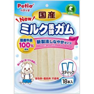 ペティオ NEW国産ミルク風味ガム スティック 18本|aquabase