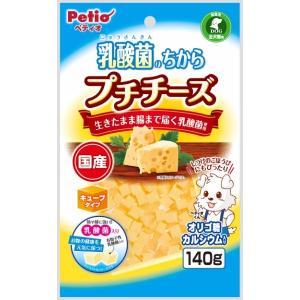 ペティオ 乳酸菌のちから プチチーズ キューブタイプ 140g|aquabase