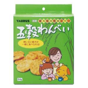 トーラス 五穀わんべい 64g|aquabase