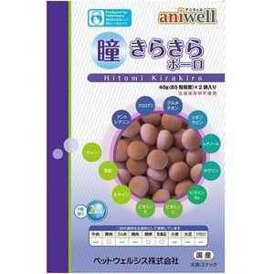 アニウェル 瞳きらきらボーロ 40g(85粒程度)x2袋|aquabase