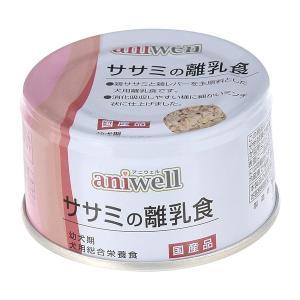 デビフペット アニウェル aniwell ササミの離乳食 85g