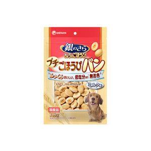 ユニチャーム 銀のさら きょうのごほうび プチごほうびパン ミルク味 100g|aquabase