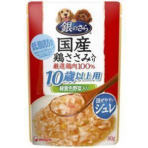 銀のさら パウチ 国産鶏ささみ入りジュレ 10歳以上用 緑黄色野菜入り 80g|aquabase