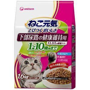 ねこ元気 下部尿路の健康維持用(F.L.U.T.の健康ケアに) 1〜10歳頃まで 1.6kg|aquabase