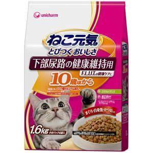 ねこ元気 下部尿路の健康維持用(F.L.U.T.の健康ケアに) 10歳頃から 1.6kg|aquabase