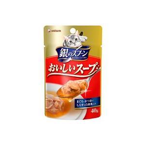 銀のスプーン パウチ おいしいスープ まぐろ・かつおにしらすと白身魚入り 40g 【特売】