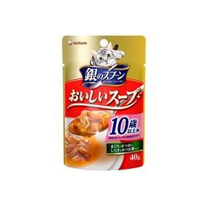 銀のスプーン パウチ おいしいスープ 10歳以上用 40g 【特売】