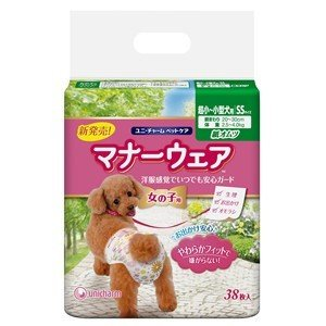 ユニチャーム マナーウェア 女の子用 超小〜小型犬用SSサイズ 38枚 【特売】
