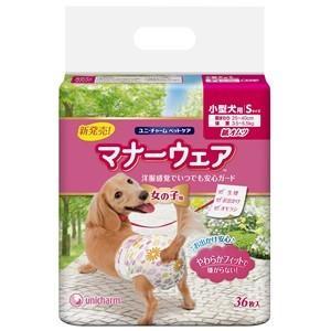 ユニチャーム マナーウェア 女の子用 小型犬用Sサイズ 36枚|aquabase