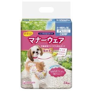 ユニチャーム マナーウェア 女の子用 小〜中型犬用Mサイズ 34枚|aquabase