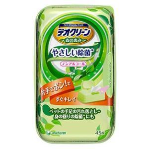 ユニチャーム デオクリーン ウェットティッシュ やさしい除菌 本体 45枚|aquabase