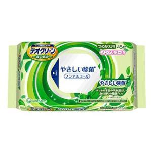 ユニチャーム デオクリーン ウェットティッシュ やさしい除菌 つめかえ用 45枚|aquabase