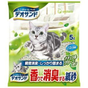 ユニチャーム 香りで消臭する紙砂 ナチュラルグリーンの香り 5L|aquabase