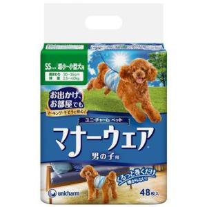 ユニチャーム マナーウェア 男の子用 SSサイズ 超小〜小型犬用 48枚入