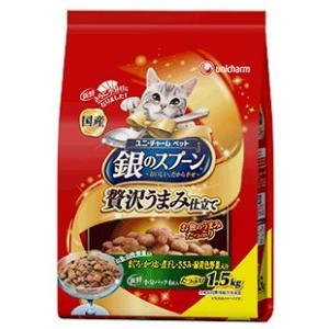 銀のスプーン 贅沢うまみ仕立て お魚・お肉・野菜入り 1.5kg 【月間特売】|aquabase