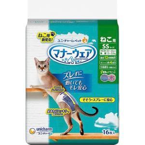 ユニチャーム マナーウェア ねこ用 猫用おむつ SSサイズ 16枚入|aquabase