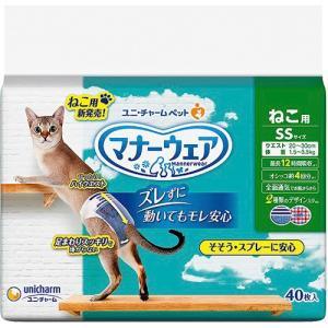 ユニチャーム マナーウェア ねこ用 猫用おむつ SSサイズ 40枚入|aquabase