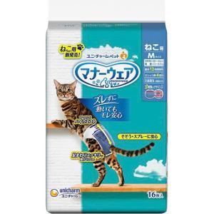 ユニチャーム マナーウェア ねこ用 猫用おむつ Mサイズ 16枚入|aquabase