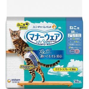 ユニチャーム マナーウェア ねこ用 猫用おむつ Mサイズ 36枚入|aquabase