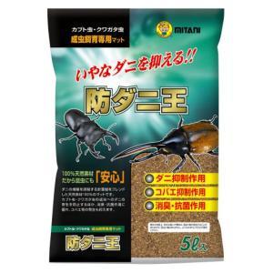 ミタニ 防ダニ王 5L|aquabase