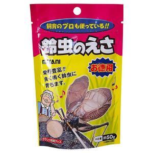 ミタニ 鈴虫のえさ お徳用 50g|aquabase