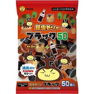 ミタニ 昆虫ゼリー ブラック50 16g×50個入|aquabase