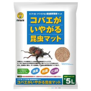 ミタニ コバエがいやがる昆虫マット 5L|aquabase