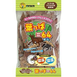 ミタニ 葉っぱ64 15g|aquabase