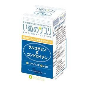 ユウマインド いぬのサプリ グルコサミン&コンドロイチン 700mg×60粒|aquabase