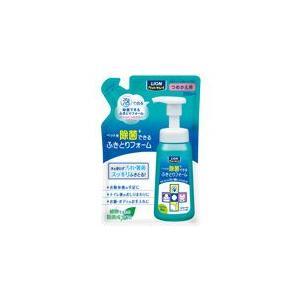 ライオン ペットキレイ ペット用 除菌できるふきとりフォーム つめかえ用 200ml|aquabase