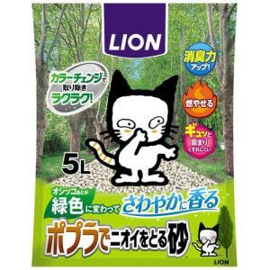 ライオン ポプラでニオイをとる砂 5Lの関連商品4