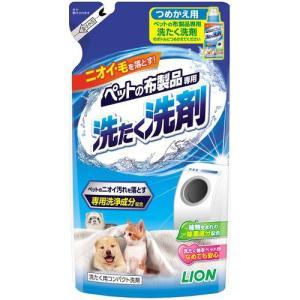 ライオン ペットの布製品専用 洗たく洗剤 つめかえ用 320g|aquabase