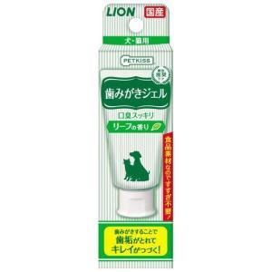 ライオン ペットキッス 歯みがきジェル リーフの香り 40g|aquabase