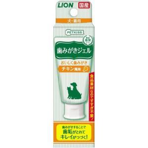 ライオン ペットキッス 歯みがきジェル チキン風味 40g|aquabase