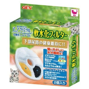 GEX ピュアクリスタル 軟水化フィルター 猫用 2個入 【特売】|aquabase