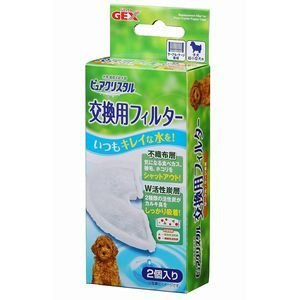 GEX ピュアクリスタル 交換用フィルター サークル・ケージ専用 子犬用 2個入|aquabase