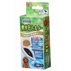 GEX ピュアクリスタル 軟水化フィルター サークル・ケージ専用 子犬用 2個入 aquabase
